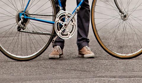 Site internet innovant de partage de vélo
